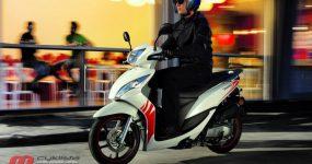 Honda Vision – mobilność i zabawa